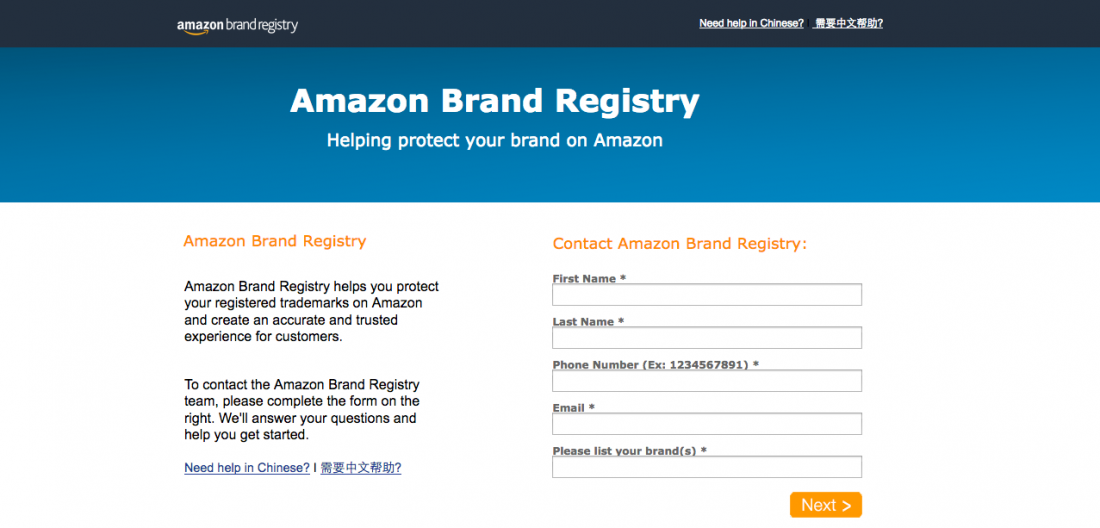 amazon brand registry signup